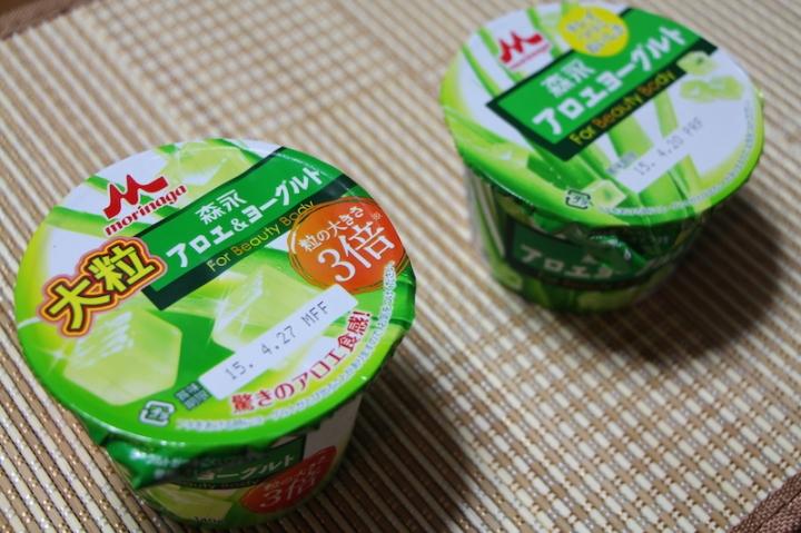 【森永】大粒アロエ&ヨーグルト(期間限定)を食べてみた